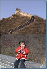 At the Great Wall copyright Joan Koerber-Walker 2001